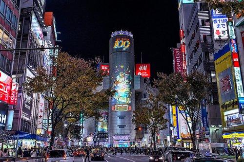 Japon 2 : Tokyo