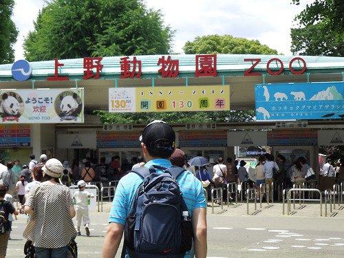 Tokyo 3 : shinjuku et autres