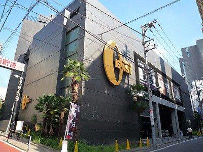 Tokyo 4 : salles de concert