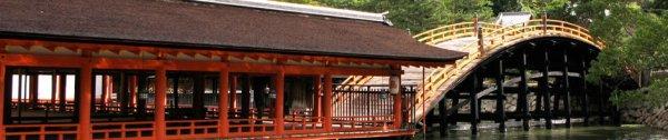 Japon 16 : infos pratiques : liens utiles