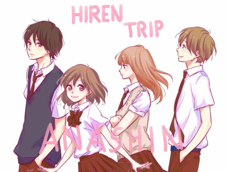 Hiren Trip