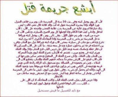 alaho akbar