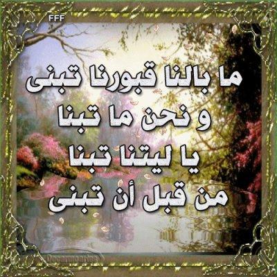( قال صلى الله عليه وسلم : ( لا إيمان لمن لا أمانة له ، ولا دين لمن لا عهد له ).