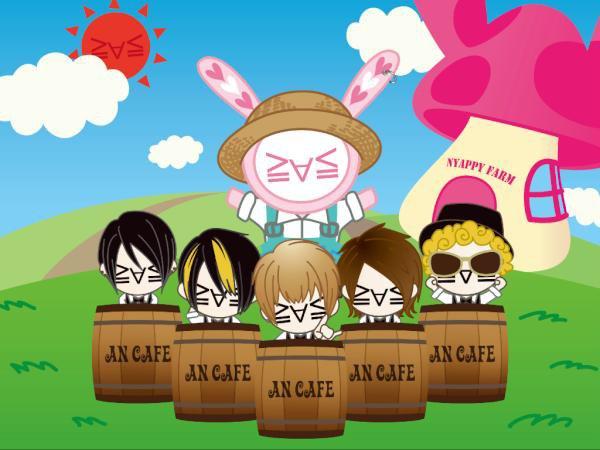 - Nyappy go around the world 2012  -