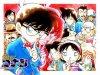 Dossier Manga : Détective Conan ( 名探偵コナン )
