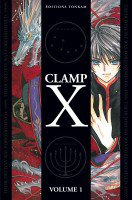 Goodie X Clamp