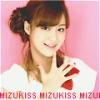 Mizukiss