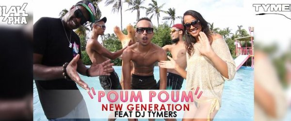 Vien Rodey / DeeJay J Feat New Generation -_- Poum_Poum_Vrs_GazaMix_-_2013 (2013)