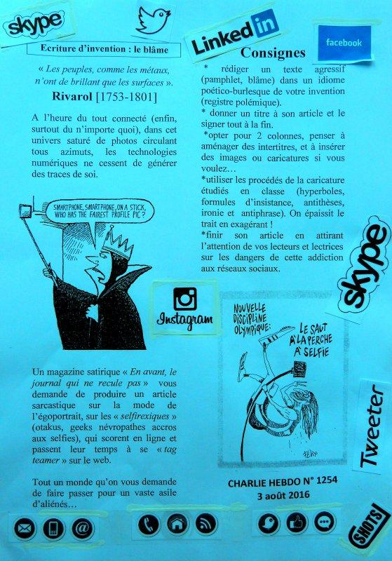 SELFICATION NARCISSIQUE. ECRITURE D'INVENTION. COPIES DES ELEVES.