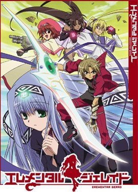 Elemental Gerad . Un manga merveilleux remplie d'amour et d'amitier et tellement d'autre chose encore :) .
