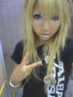 La mode au Japon c'est ...!