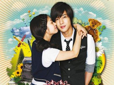 Playfull Kiss ~ Drama Coréen