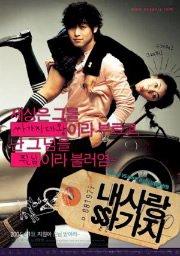 100 Days With Mr Arrogant ~ Drama Coréen