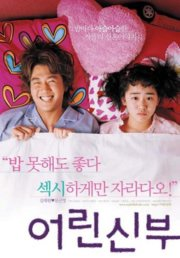 My Little Bride ~ Drama Coréen