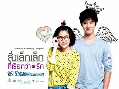 A Little Thing Called Love ~ Drama Thaïlandais