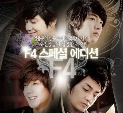 Boys Over Flowers, F4: 5 Ans Après ~ Drama Coréen