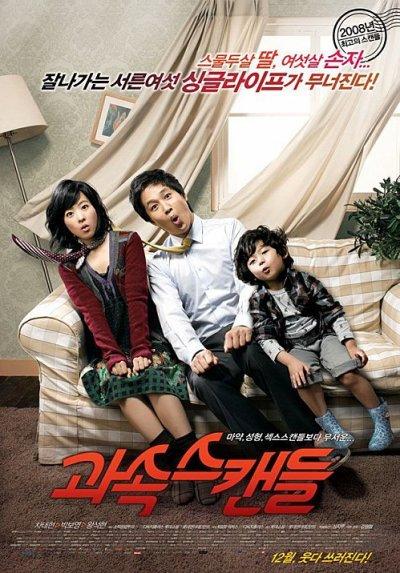 Speedy Scandal ~ Drama Coréen
