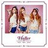 TaeTiSeo || Holler
