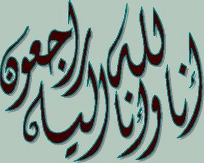 mohamed rahmouni