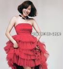 Photo de Generation-Soshi