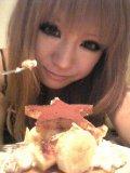 Photo de x-kawaii-azn-world-x