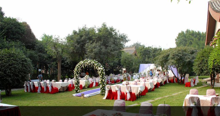 Those Inviting Wedding Venues