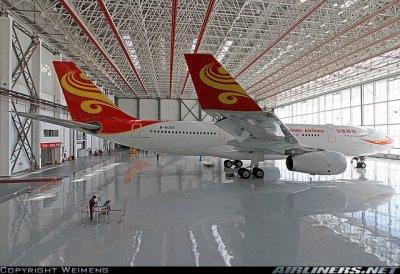 Airbus a330_243 aircraft