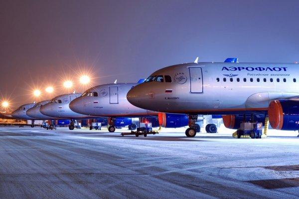 Flotte d'Airbus A320 AEROFLOT