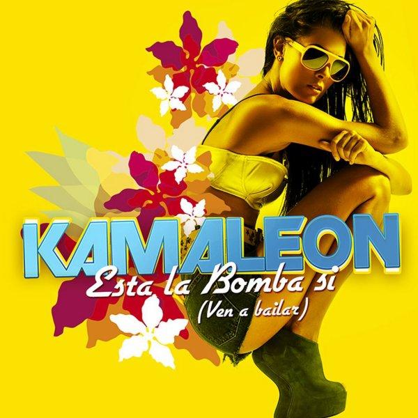 """Exclusivité BES : """"Esta la bomba si"""" (Ven a bailar), le tube de l'été 2013"""