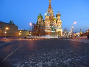 Moscow place rouge
