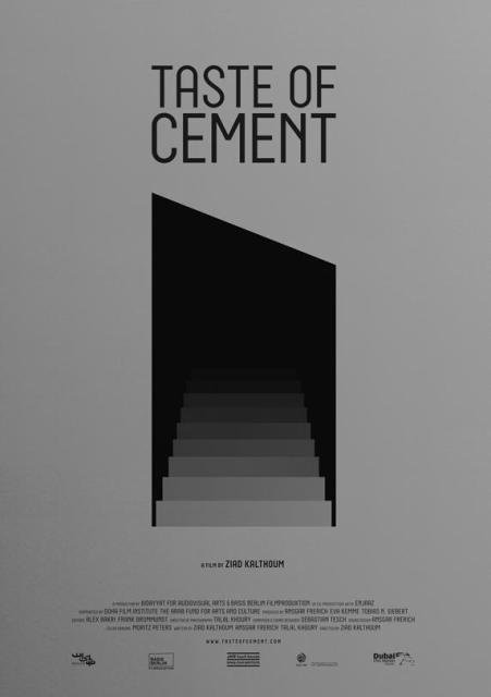 2017 TASTE OF CEMENT