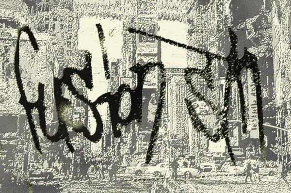 fusion STH