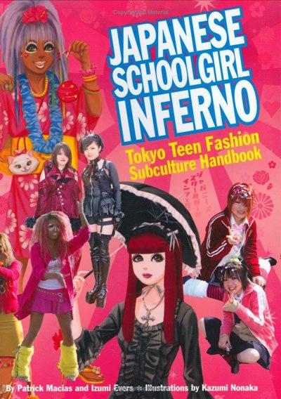 Les magazines Japonais