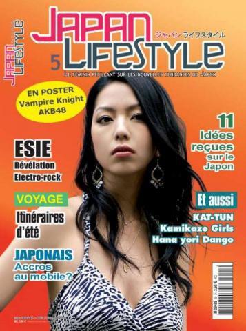 Les magazines Français parlant du Japon.