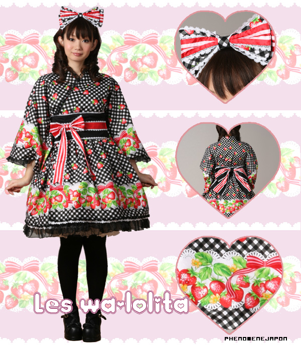 Les Wa-Lolita