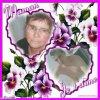 Je t'aime !!!!! ,  tu me manque trop :'(  <3