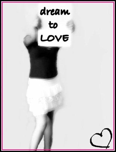 Мечта любить