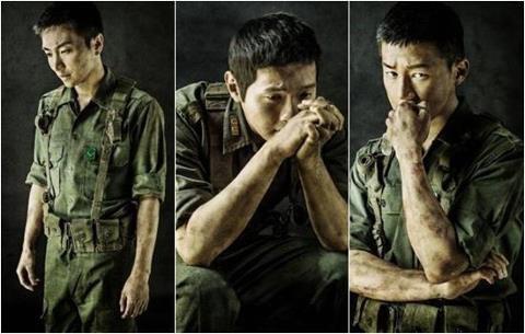 korean stars in army