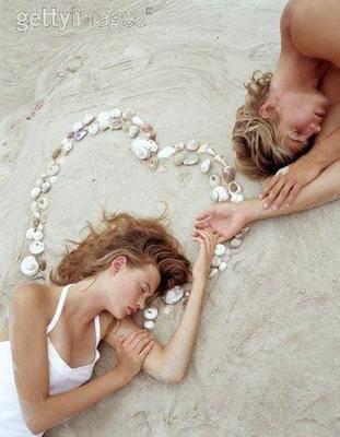 Je t'aime et c'est comme sa !
