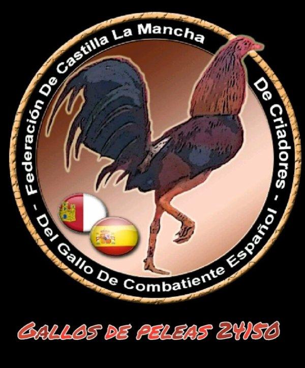 Nouveau logo de gallos de peleas 24150