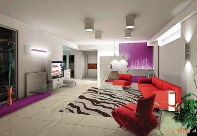 Suite maison