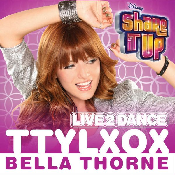 shake it up dance talent