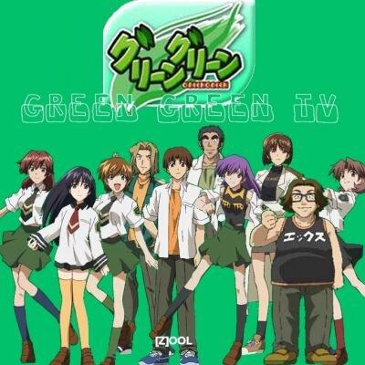 Green Green (TV)