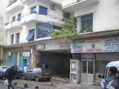 rue des Fréres MESLEM