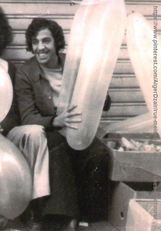 La vente de ballons,durant l'Aîd (années 70-80)