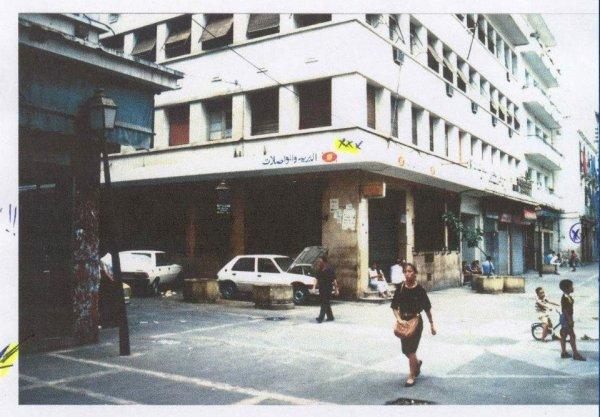 Bureau de poste Ferhat Boussad