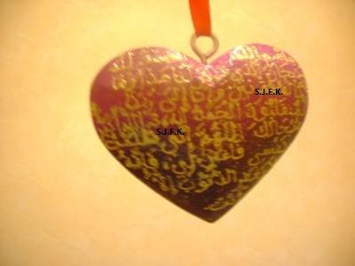 jolie coeur à suspendre avec invocation