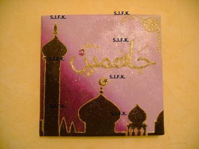 toile carré aubergine/prune/rose avec mosquées