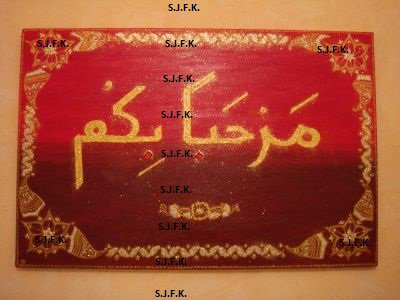 Toile:Marhabébikoum (soyez les bienvenus)