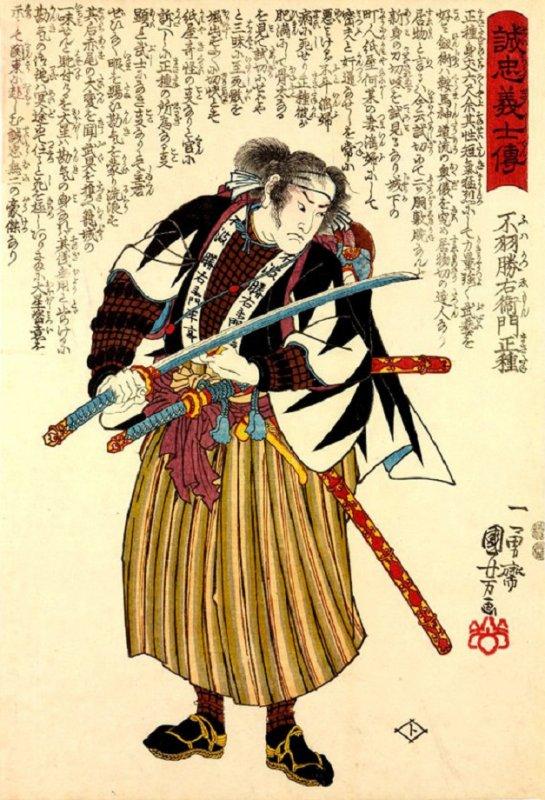 Magnifique estampes d'un Samouraï Japonais.